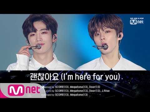 [ENG sub] X1 (엑스원) - 괜찮아요 (I′m here for you)│X1 PREMIER SHOW-CON 190827