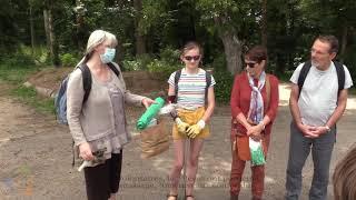 Le ramassage des déchets dans le Parc des Chaumes. - 2