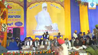 Surh Singh (Full Samagam ) Sachkhand Vasi Sant Baba Daya Singh ji Di Yaad ch