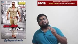 Motta Siva Ketta Siva review by Prashanth