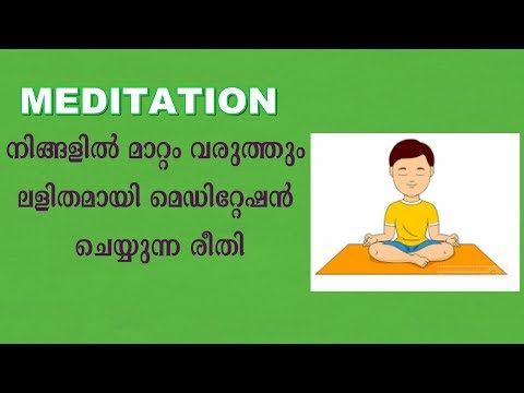 How To Do Meditation & Benefits Of Meditation MALAYALAM MOTIVATION