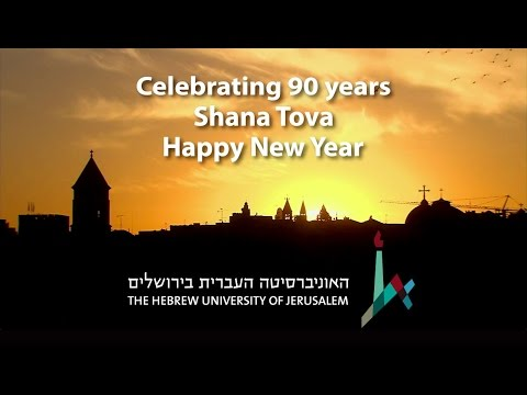 Happy New Year from The Hebrew University of Jerusalem