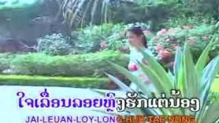 Video O.B.O.T. - Lao Music VDO download MP3, 3GP, MP4, WEBM, AVI, FLV Juli 2018