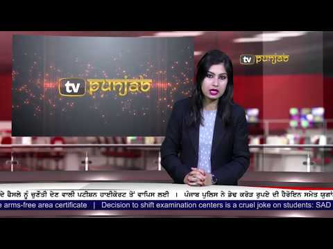 Punjabi NEWS | 22 January 2018 | TV Punjab