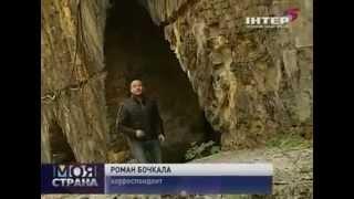 Одесские катакомбы(, 2014-12-31T09:52:57.000Z)