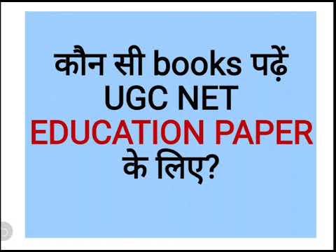 BOOKS FOR UGC NET EDUCATION PAPER DEC 2018