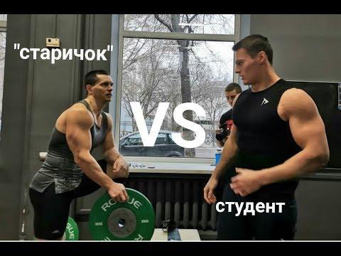 """СТУДЕНТ против """"СТАРПЁРА"""": битва на турнике, выходы силой на максимум!"""