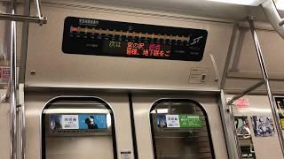 【未更新】札幌市営地下鉄東西線 8000形823編成 旧型LED表示 発寒南→宮の沢