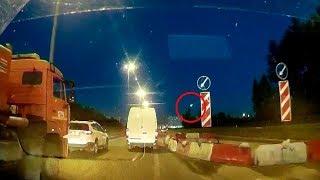 Метеор в небе над Петербургом: что это было?