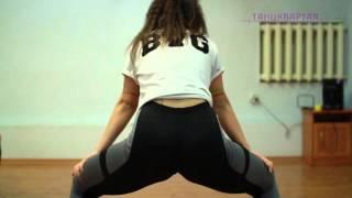 Booty dance видео урок