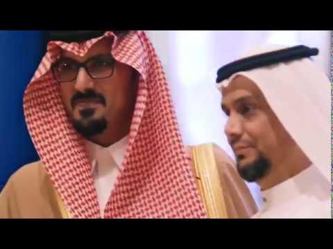 حفل إخاء بحضور صاحب السمو الملكي الأمير سعود بن خالد الفيصل نائب أمير منطقة المدينة المنورة Youtube