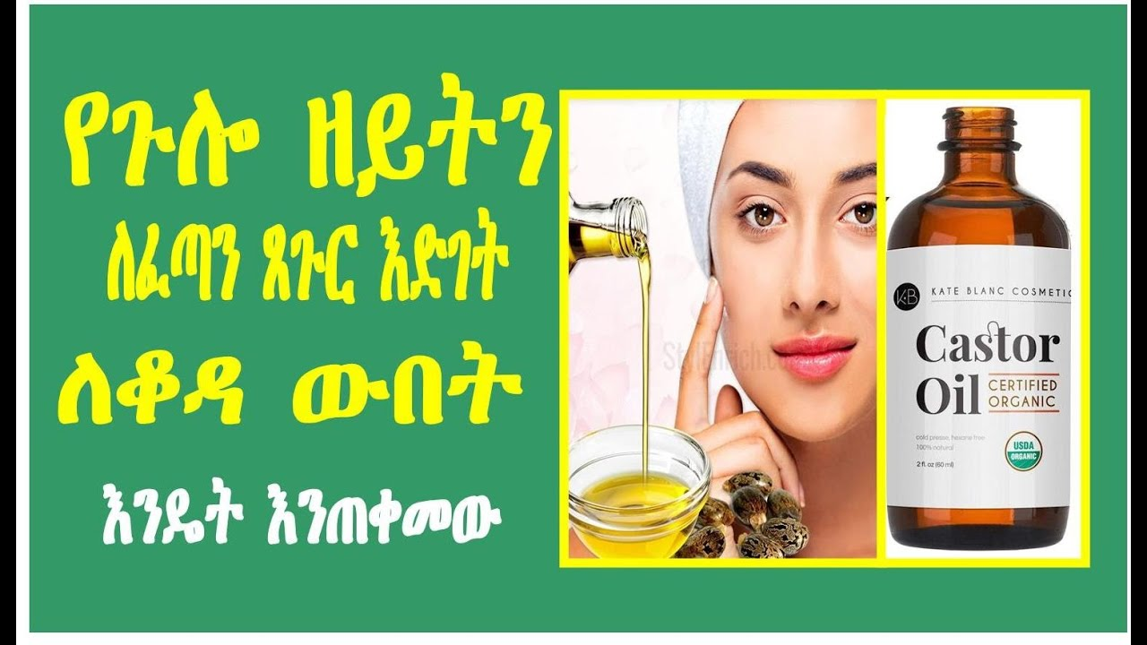 How to use castor oil for fast hair growth and skincare