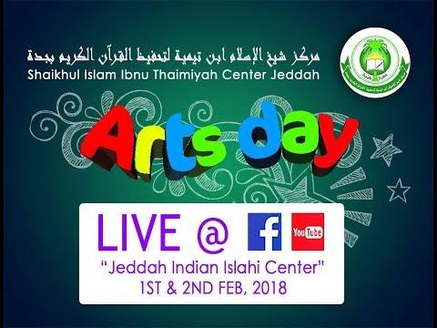 ARTS DAY 2018 - SHAIKHUL ISLAM IBNU THAIMIYA CENTER JEDDAH