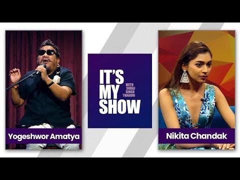 It's my show with Suraj Singh Thakuri | Yogeshwar Amatya & Nikita Chandak