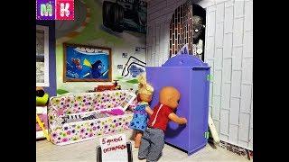 ГРЕННИ У НАС ДОМА. КАТЯ И МАКС ВЕСЕЛАЯ СЕМЕЙКА Мультики куклы Барби