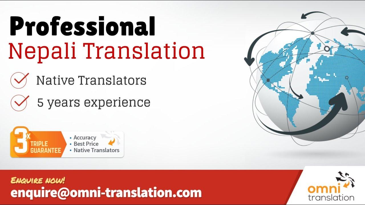 Nepali ↔ English Translation • By Native Translators - YouTube