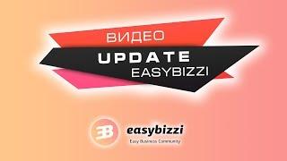 easybizzi Update