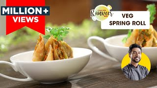 Veg Spring Roll | वेज स्प्रिंग रोल | How to make Spring Roll at home | Chef Ranveer Brar