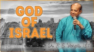 God of Israel - Dr. P. G. Vargis