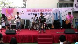 東華三院馮黃鳳亭中學 35週年開放日~Band Show~