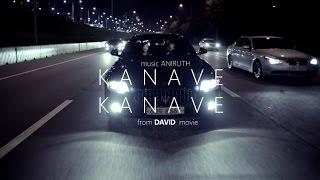 Kanave Kanave Ft. Please Don't (K.Will) | David | Tamil | Anirudh | TONY studio | 720p HD