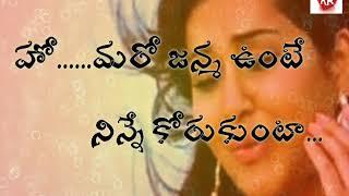 Puvvulaku Rangeyyala Whatsapp Status || Joru Telugu Movie || Sandeep Kishan, Rashi Khanna