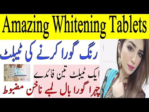 Skin Whitening Amazing Tablets | Skin Glowing, Nails Grow, Hair Grow | Rangat Goree Karne Ki Tablets