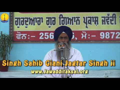 Sant Baba Sucha Singh ji - 12th Barsi (2014) :  Singh Sahib Giani Jagtar Singh ji