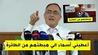 عضو اللجنة الأولمبية الجزائرية يرد على وزير الشباب والرياضة :أعطيني الأسماء لي هبطتها
