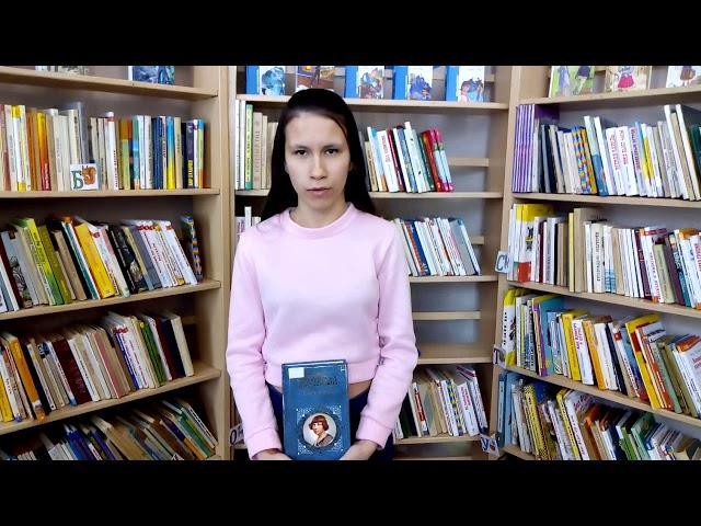 Изображение предпросмотра прочтения – АлинаАлиева читает произведение «Бабушке» М.И.Цветаевой