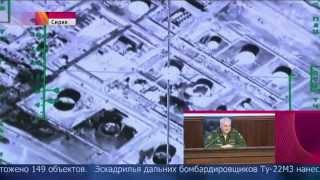 Последствия массированного удара ВКС РФ по ИГИЛ