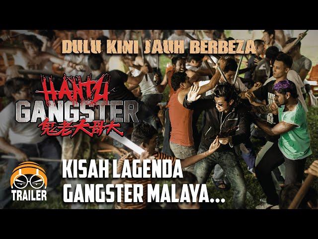 Hantu Gangster!!! 鬼老大哥大