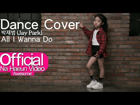 나하은 (Na Haeun) - 박재범 (Jay Park) - All I Wanna Do Dance Cover