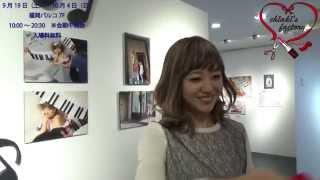 渋谷パルコギャラリーXにて開催され、大好評となった AAA伊藤千晃展覧会...