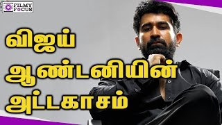 What Is The Cold War Between vijay Antony And His Director