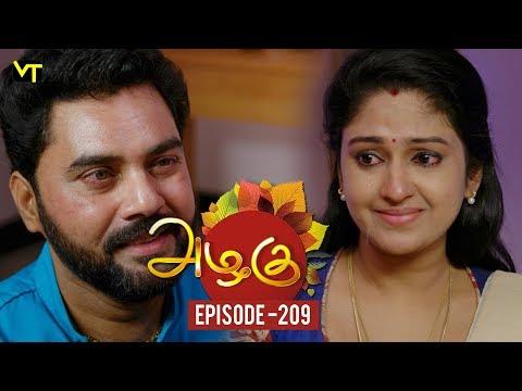 Azhagu - Tamil Serial | அழகு | Episode 209 | Sun TV Serials | 26 July 2018 | Revathy | Vision Time