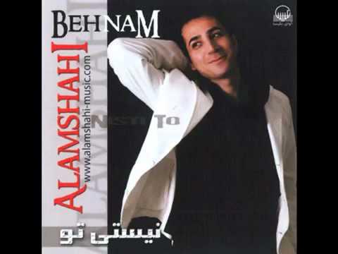 Behnam Alamshahi   Nemidoonam