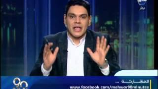 فيديو| معتز عبد الفتاح: الدول العربية ستتحول إلى قبائل بأعلام إذا سقطت مصر