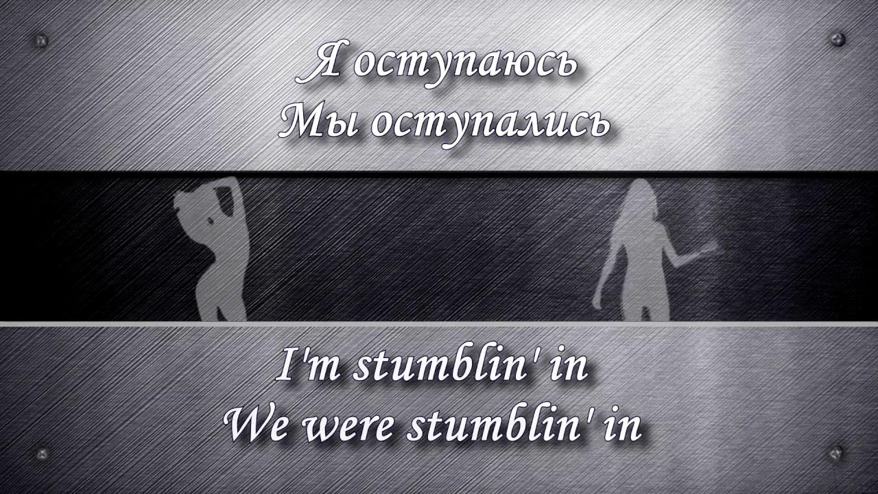 Stumblin In Suzi Quatro Chris Norman Smokie Lyrics Russian Youtube