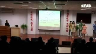20121213漢光演襲--茶緣‧人去月侵廊 明志科大藝文饗宴