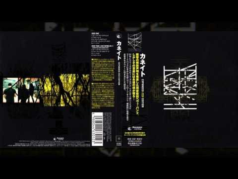 """KHANATE """"Khanate"""" [Full Album] [Japanese Press]"""