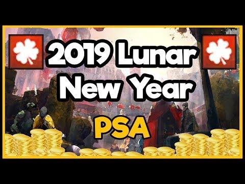 Guild Wars 2  - Lunar New Year PSA (2019) thumbnail