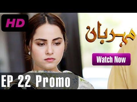 Meherbaan - Episode 22 Promo | A Plus ᴴᴰ Drama | Affan Waheed, Nimrah Khan, Asad Malik