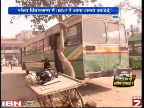 Narela: Delhi Ka Dard, Kaun Hundard