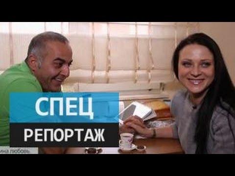 Смотреть фото Наташкина любовь. Турецкие слезы. Специальный репортаж Анны Афанасьевой новости россия москва