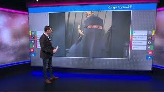 غضب في السعودية بعد أمر بإلقاء القبض على سيدة حامل في محافظة القريات