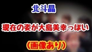 タレント、女優の安田美沙子が、 25日に自身のインスタグラムにて集合シ...