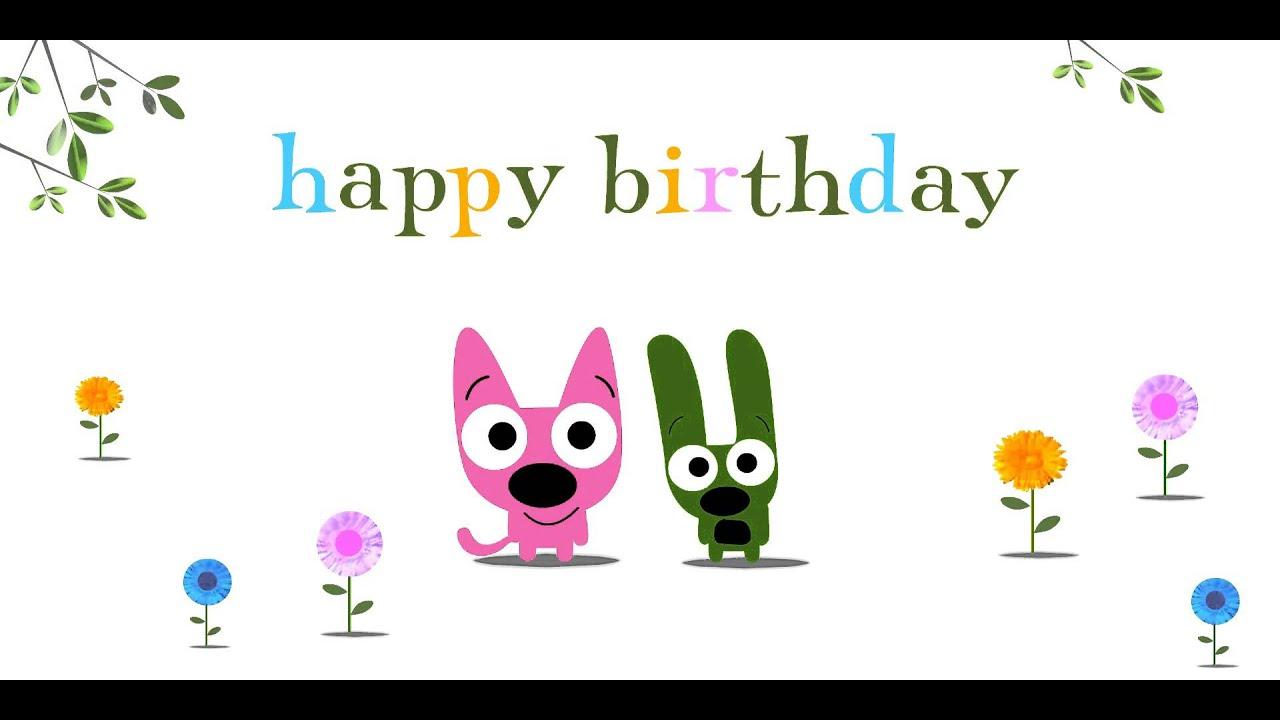 hoopsyoyo happy birthday you young lookin thing YouTube – Hoops and Yoyo Birthday Greetings