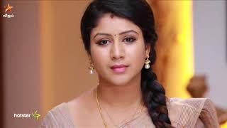 Raja Rani   29th to 31st August 2018 - Promo