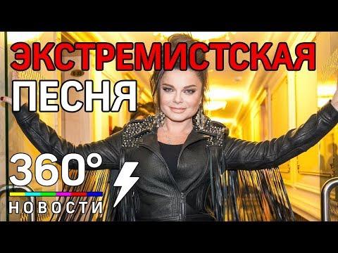 """""""Маленькая страна"""" Королевой признана экстремистской на Украине"""